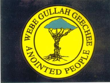 Official flag of the Gullah/Geechee Nation