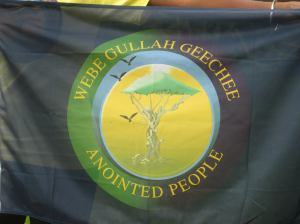 Gullah/Geechee Nation Flag