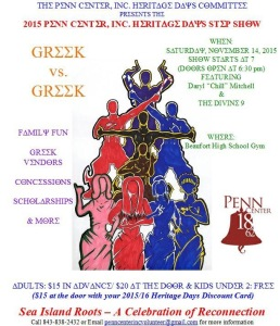 Heritage Days Greek Step Show