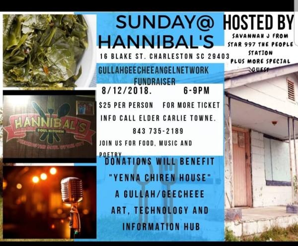 Gullah/Geechee Angel Network Fundraiser